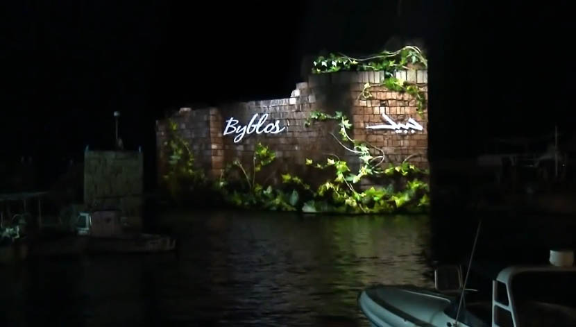Byblos 3D Mapping Event – 2013